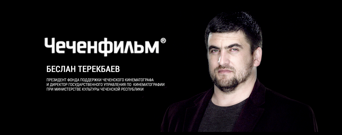 M.C.R. теперь и на Северном Кавказе!