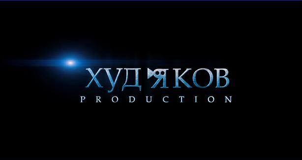 Высокоскоростная съёмка Hudykov