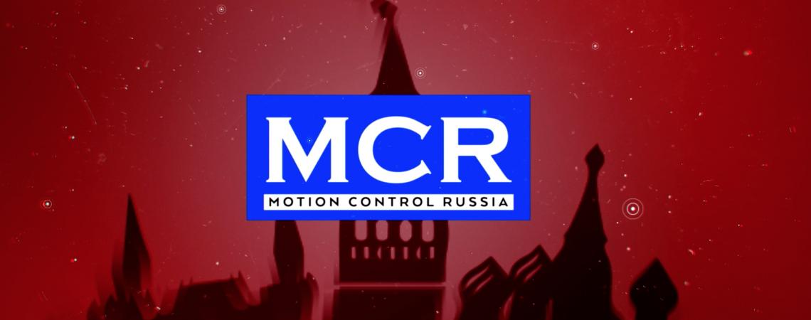 Презентация MCR 2018