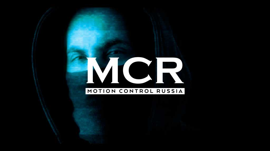 Motion Control Russia 2018