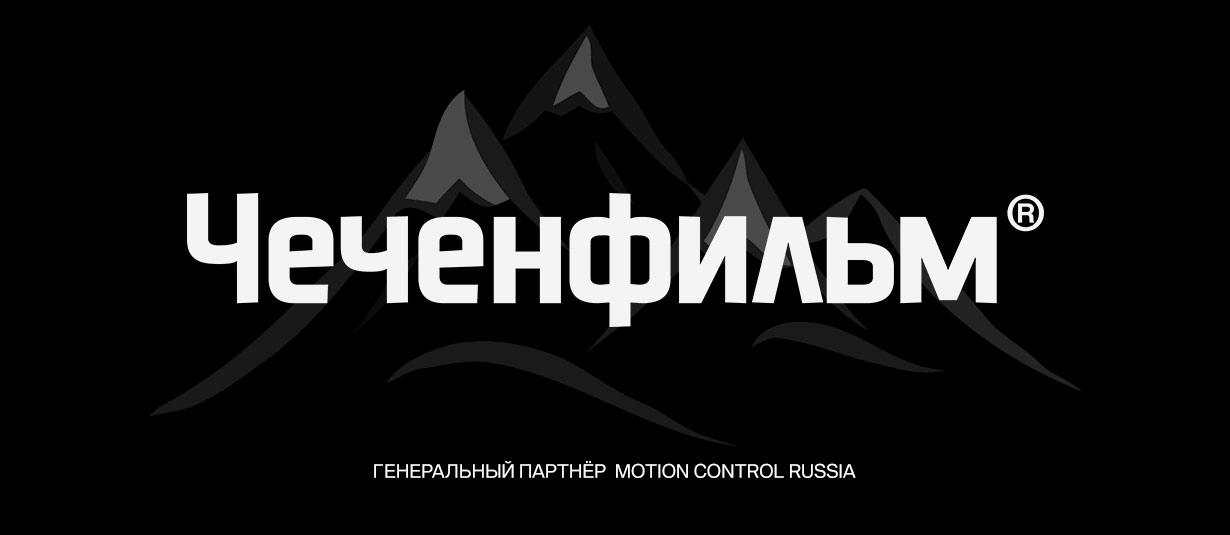 Чеченфильм