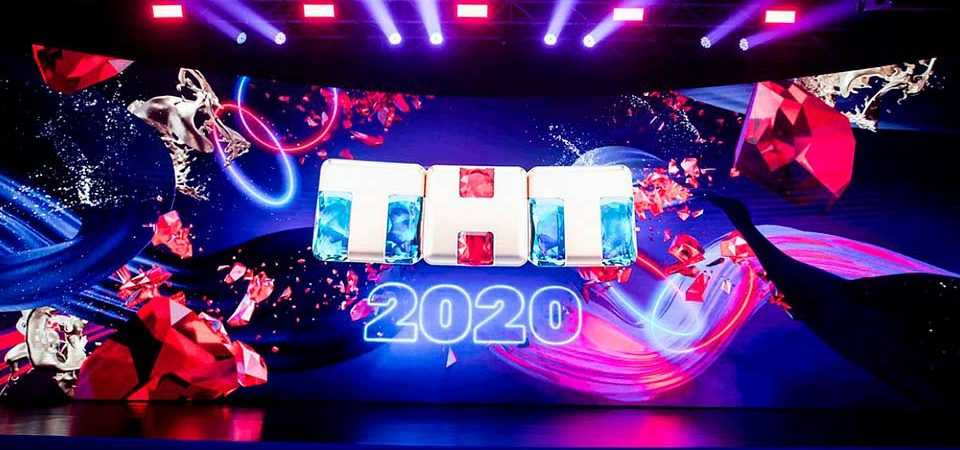 ТНТ презентовал новый сезон 2020 года.