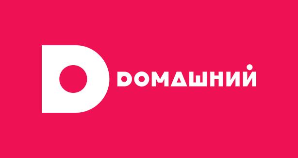 Аренда камеры Phantom в Москве Domashnyi