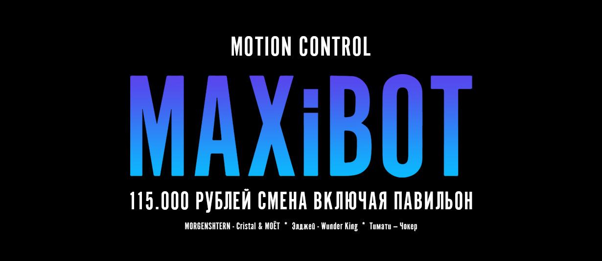 MAXiBOT